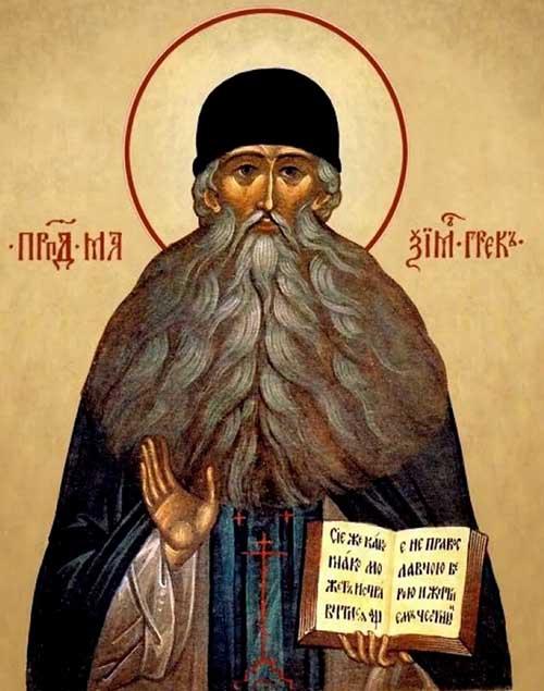 Максим Грек - мой Ангел Хранитель