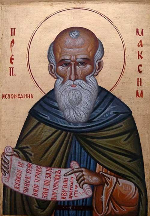 Максим Исповедник - мой Ангел Хранитель